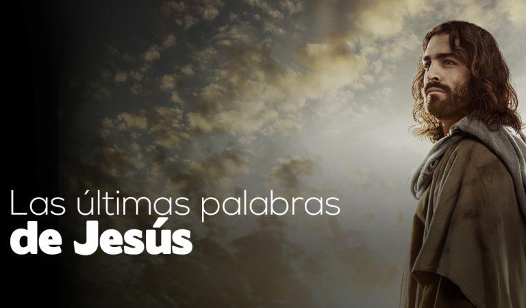 Las últimas palabras de Jesús fueron para quedarse con nosotros