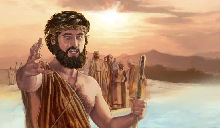 Un modo de entender el martirio de Juan el Bautista